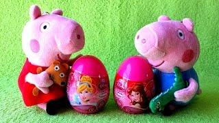 ✿ Peppa Pig & Disney Princess (Свинка Пеппа и Принцессы Дисней) игрушки для девочек
