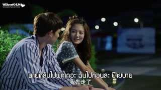 [Thai Sub][HD] One and a Half Summer - EP21