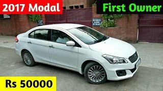 मात्र रु 50000 देकर घर ले जाओ Maruti Suzuki Ciaz ! Ciaz For Sale In Delhi ! Ciaz Full Review !