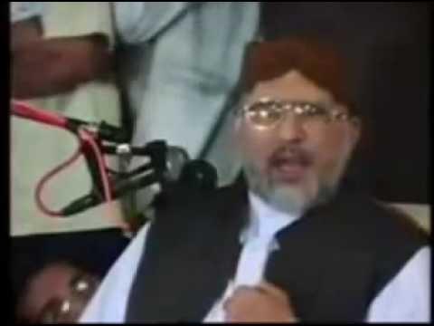 Dr Tahir ul Qadri Fatwa | FunnyDog.TV