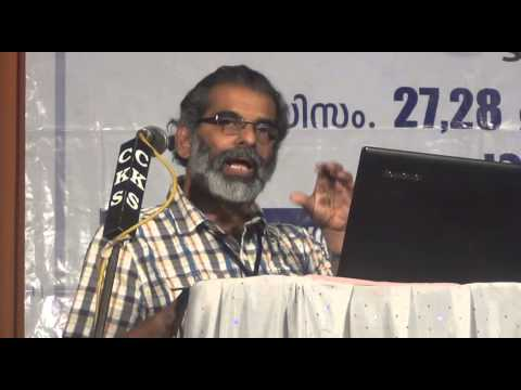 Ayurveda - A scientific approach (Malayalam) By Dr P Viswanathan