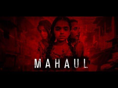 Mahaul | ShortFilm | Pravin Singh