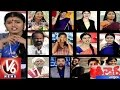 V6 Bloopers 2014 - Teenmaar News