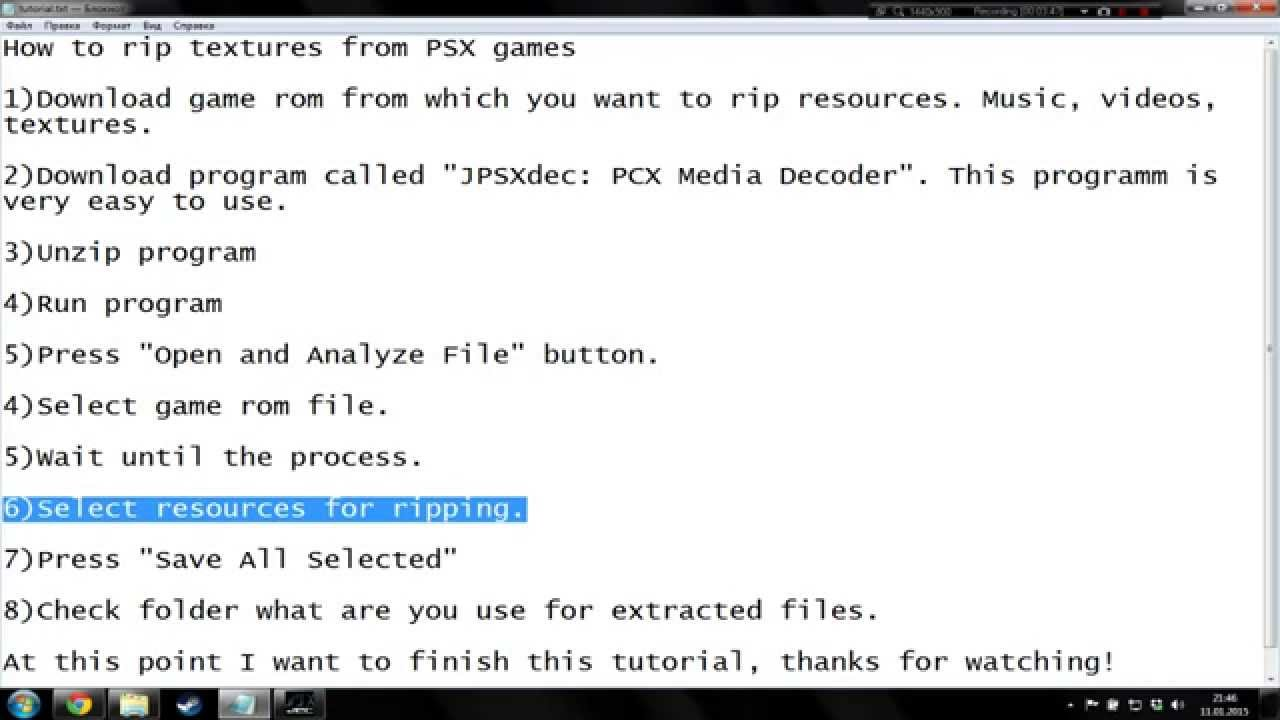 Tutorial: How to rip resources from PSX games