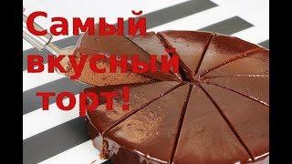 Шоколадный низкокалорийный торт за 30 минут Рецепт пошагово
