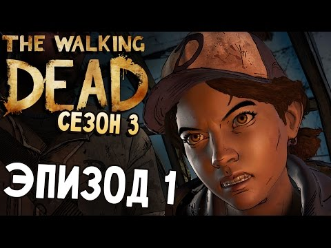 ABOVE THE LAW   The Walking Dead Season 3 - Episode 3