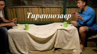 Как едят животные(русская версия)