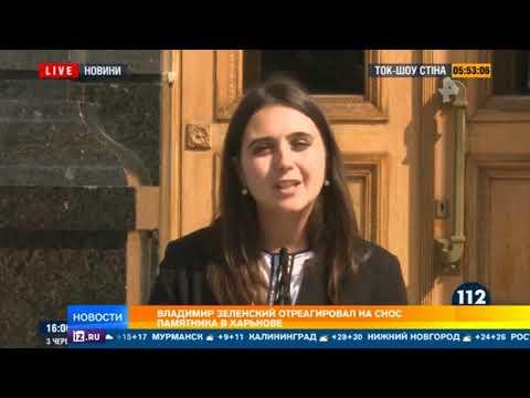 Зеленский призвал разобраться со сносом памятника Жукову в Харькове