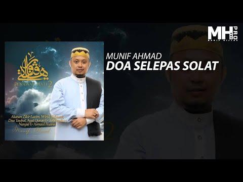 Munif Ahmad - Doa Selepas Solat (Official Music Audio)