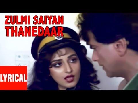 Zulmi Saiyan Thanedaar Lyrical Video | Thanedaar | Asha Bhosle | Sanjay Dutt, Madhuri Dixit thumbnail