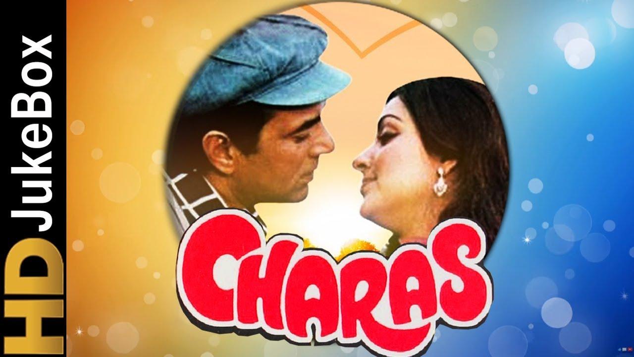 Charas 1976 | full video songs jukebox | dharmendra, hema malini.