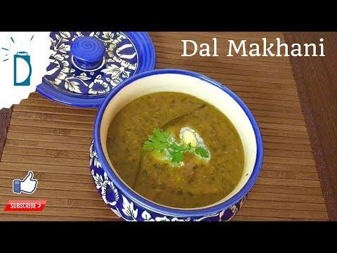 Dal Makhani Recipe | Kali Dal | Popular Mah Ki Dal Punjabi Recipe | Restaurant Style Dal Makhani