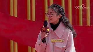 [喜上加喜]节目抢先看 90后姑娘感恩社会资助实现大学梦 感慨家中曾买不起一包洗衣粉| CCTV综艺