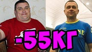 постер к видео как похудеть навсегда ? История похудения Михаила