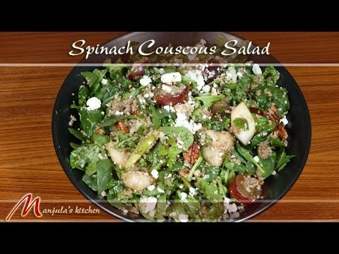 Spinach Couscous Salad - Vegetarian Recipe