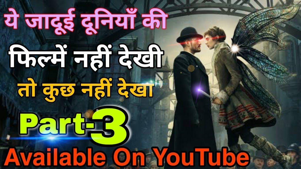 Top 5 Magical Fantasy Movies In Hindi Dubbed || Available On YouTube With Links