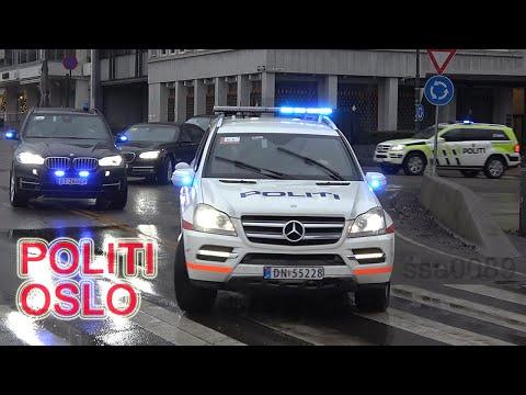Police Norway / Oslo Politi VIP Escort [NO | 12.2016]