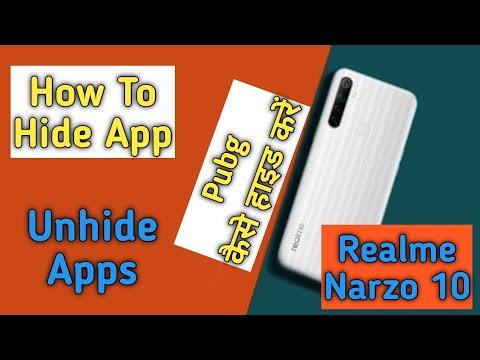 Realme Narzo 10 Hide Apps Kaise karte hai, How To Hide & Unhide Apps Lock in Realme Narzo 10