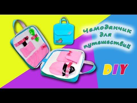 купить Рюкзак Для Путешествий 38 Л. С Органайзером