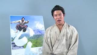2018年大河ドラマ『西郷どん』1月7日(日)よる8時スタート!! 『西郷ど...