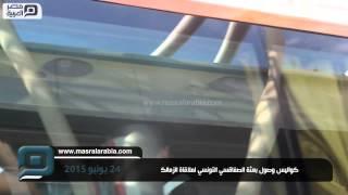 مصر العربية | كواليس وصول بعثة الصفاقسي التونسي لملاقاة الزمالك