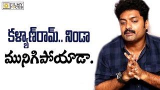 Kalyan Ram Huge Loss with ISM Movie Release ?? - Filmyfocus.com