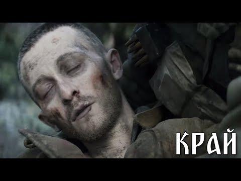 САМО МЪРТВИТЕ ВИЖДАТ КРАЯ НА ВОЙНАТА! - Call of Duty WWII