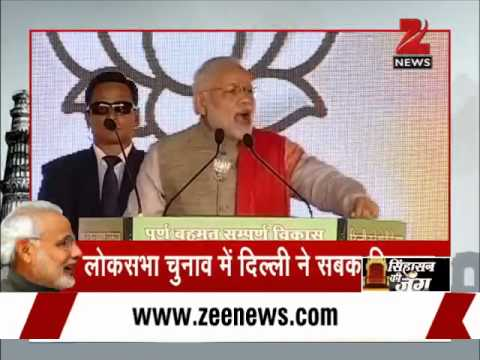 Kiran Bedi knows Delhi like back of her hand: PM Modi at Karkardooma rally