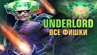 видео Гайд на Underlord dota 2