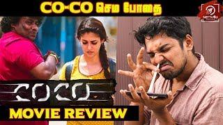 Kolamaavu Kokila Movie Review   #SRK Leaks   Nettv4u