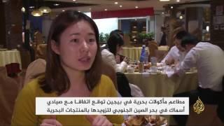مطاعم لمنتجات بحر جنوب الصين ولتعزيز