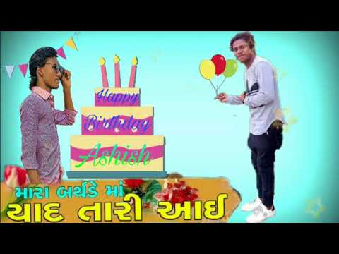 ashish-&rahul-happy-birthday-song
