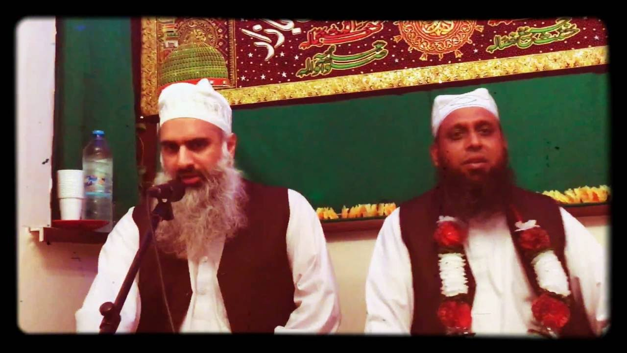 sayad sufi amjad shah saab sayad sufi amjad shah saab