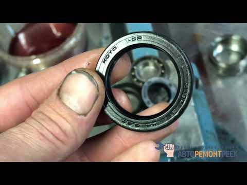Ремонт рулевой рейки Toyota Mark - [Отчет]