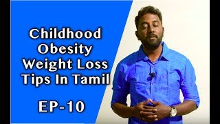 Childhood Obesity Weight Loss Tips In Tamil | FOG Health Bites | Episode 10