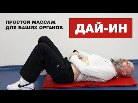 Видео Скачать бесплатно книгу грэм джойс реквием