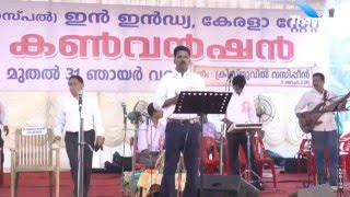 93rd Church of God  (Full Gospel)  in India  General Convention 2016 ||    Day -3Wednesday