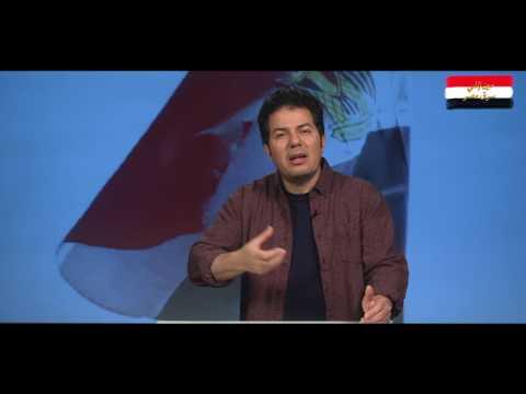 مين إللي سرق مصر، الحلقة الثالثة والعشرون: رمضان بتاع الإسلام ورمضان بتاع مصر