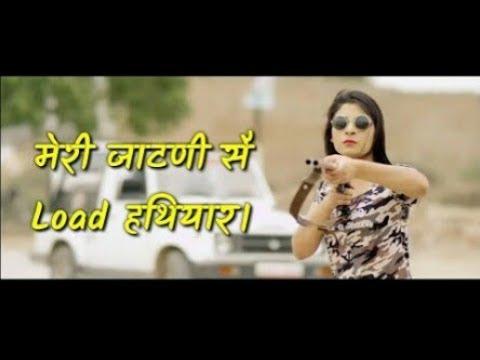 Gun || Latest haryanvi Whatsapp status || Meri jatni se load hathiyar