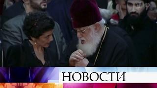 ВГрузии опубликовано письмо священника, подозреваемого вподготовке покушения напатриарха Илию.