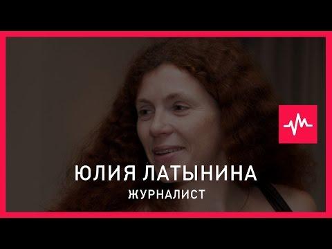 Юлия Латынина (09.05.2015): Ленинград не снабжался потому, что Советская власть...