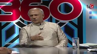 360 with Dinesh Gunawardena ( 13-08-2018 ) Thumbnail