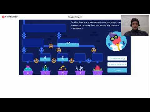 Зимняя олимпиада Заврики по математике для младших классов: как пройти пробный тур