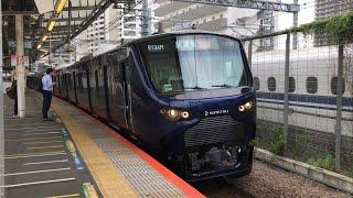 【相鉄 12000系】試験運転 武蔵小杉駅通過