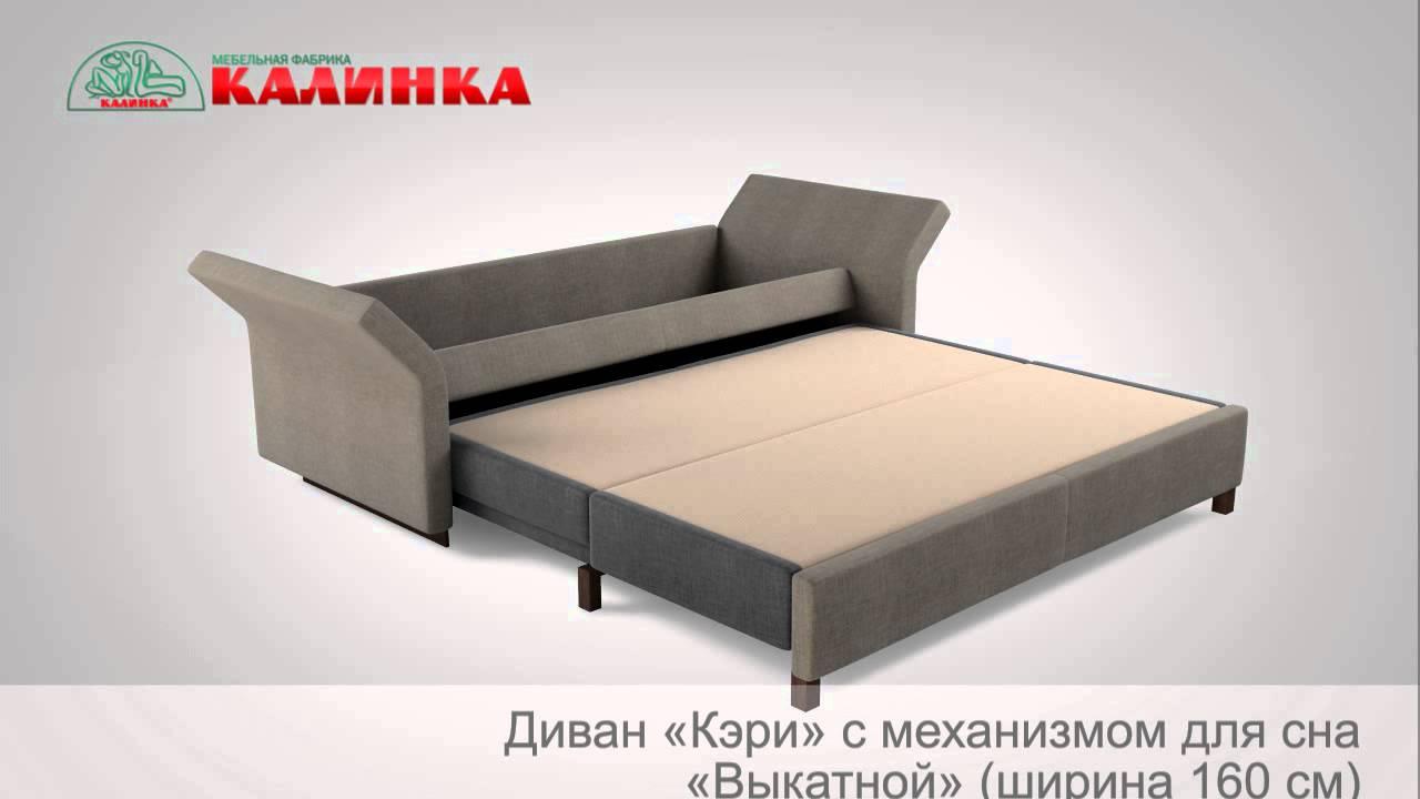 Фабрика «калинка» производит мебель с 1996 года. Наша мебель по дизайну не уступает итальянской, а качеству немецкой. Отличие лишь в цене,