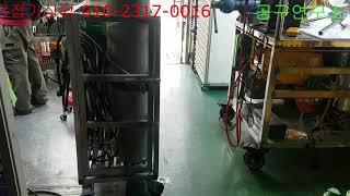 용접기 이동테이블 알곤용접기 co2용접기 논가스용접기