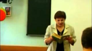 Урок литературы 11.11.11 Самара.