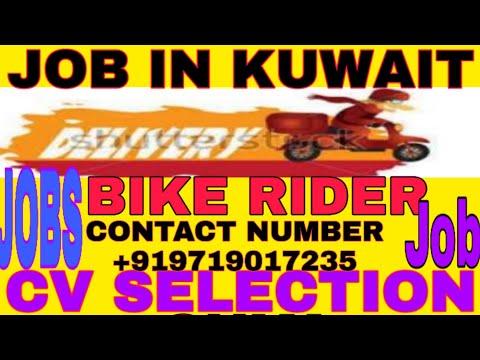 #JOBOFTHEDAY #JOBINKUWAIT KUWAIT JOB ! BIKE DELIVERY BOY !! SALARY? APPLY NOW from YouTube · Duration:  5 minutes 47 seconds