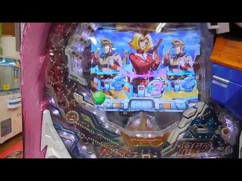 Gambling, nerd style: Gundam pachinko
