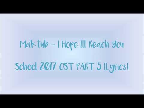 Maktub - I Hope I'll Reach You (너에게 닿기를) School 2017 (학교 2017) OST PART 5 [Lyrics]